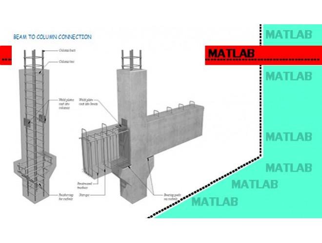 پروژه تحلیل ارتعاشات اجباری تیر ویسکوالاستیک تحت اعمال ناگهانی نیروی متحرک هارمونیک و جریان جرمی متحرک با استفاده از نرم افزار MATLAB و به همراه فیلم آموزشی نرم افزار MATLAB