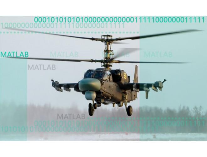 پروژه طراحی و تحلیل تئوری و نرم افزاری ایزولاتور ارتعاشی جعبه دنده یک نوع بالگرد خاص با استفاده از نرم افزار MATLAB و به همراه فیلم آموزشی نرم افزار MATLAB