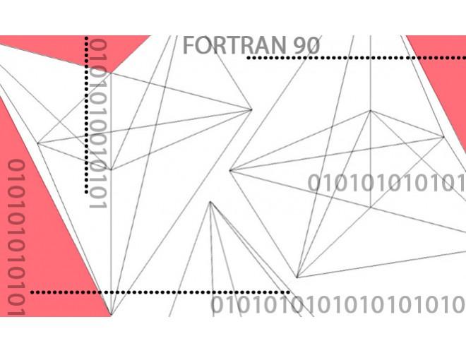 پروژه درشت سازی شبکه های مثلثی سه بعدی به روش انقباض اضلاع، حذف نقاط از شبکه به شیوه انقباض اضلاع برای کاربردهای شبکه متحرک با استفاده از نرم افزار فرترن و به همراه فیلم آموزشی نرم افزار فرترن