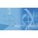 پروژه بررسی ارتعاشات پره مارپیچ توربین بادی محور عمودی با استفاده از نرم افزار MATLAB