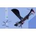 پروژه طراحی کنترلر بهینه بر اساس روش LQR برای سامانه هوايی خودمختار تکبال به کمک بهينه سازی تجمعی حرکت پرندگان با استفاده از نرم افزار MATLAB