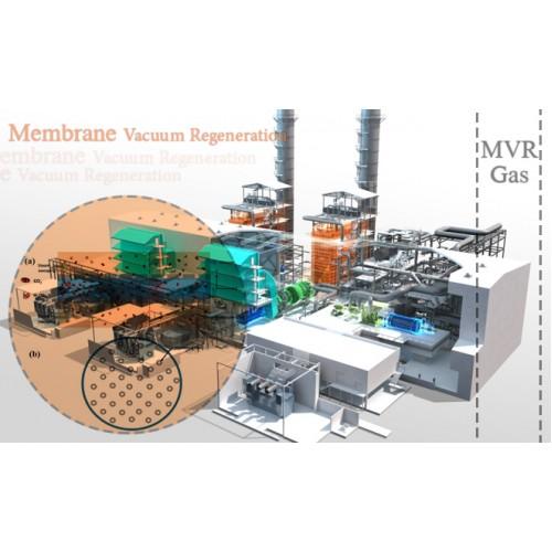 مدل سازی و شبیه سازی فرآیند احیای آمین از گازهای اسیدی با استفاده از فرآیند Membrane Vacuum Regeneration) MVR) به وسیله ی نرم افزار کامسول