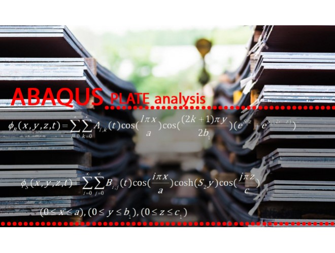 پروژه تحلیل ارتعاش اجباری ورق های مستطیلی هدفمند  بکاررفته در سازه های کوپل  با سیال با استفاده از نرم افزار ABAQUS و به همراه فیلم آموزشی نرم افزار ABAQUS