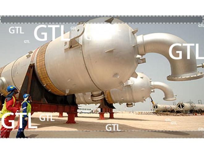 پروژه مدل سازی و شبیه سازی راکتورهای دوغابی فرایند GTL با استفاده از CFD با استفاده از نرم افزار MATLAB و به همراه فیلم آموزشی نرم افزار MATLAB