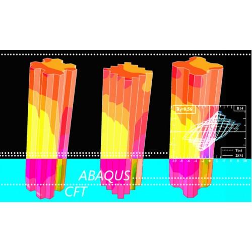 بررسی شکل پذیری و رفتار لرزه ای ستونهای CFT  با مقطع موجدار و کاربرد آن بعنوان پایه پل ها