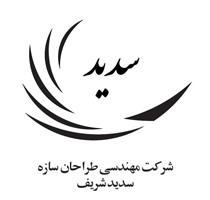 سدید شریف
