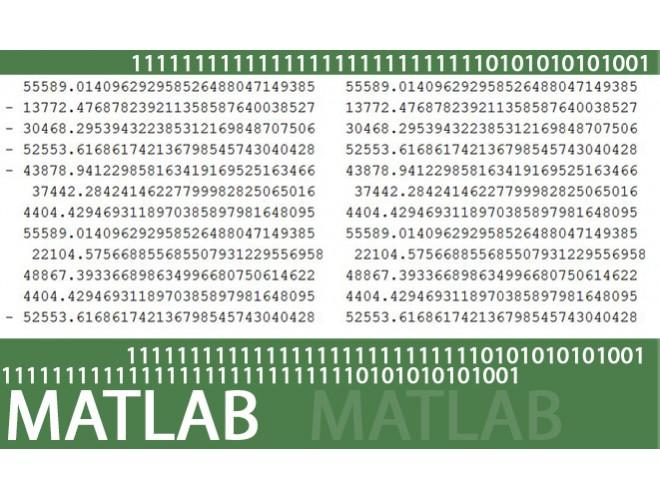 پروژه شبیه سازی تحلیلی و عددی کمانش الاستوپلاستیک صفحه مستطیلی تحت بارگذاری درون صفحه و شرایط تکیه گاهی مختلف با استفاده از نرم افزار MATLAB و به همراه فیلم آموزشی نرم افزار MATLAB
